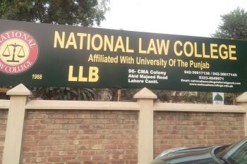 National-Law-college-Boundry-Wall